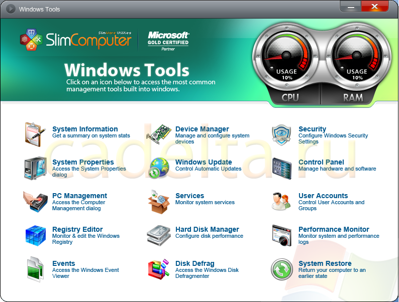 Рис.13 SlimComputer. Пункт меню Windows Tools